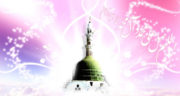 تبریک عید مبعث جدید ، اس ام اس و عکس نوشته تبریک عید مبعث جدید