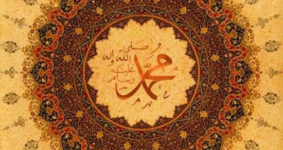پیامک عید مبعث جدید ، اس ام اس تبریک عید مبعث پیامبر + پیام تلگرام تبریک مبعث