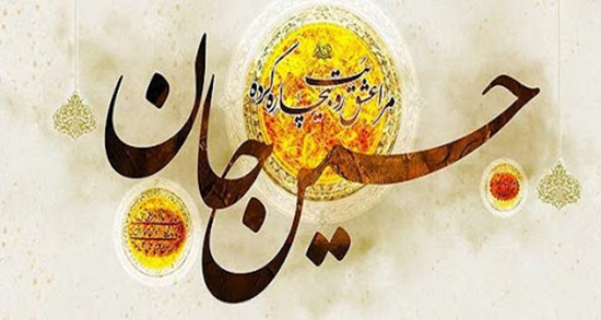 اشعار جدید میلاد امام حسین ، متن مولودی امام حسین جدید با سبک
