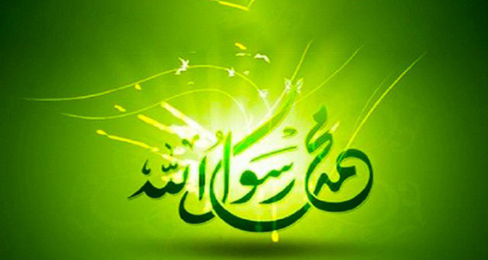 اس ام اس عید مبعث جدید ، اس ام اس های جدید تبریک عید مبعث + پیامک عید مبعث