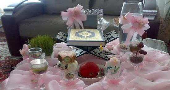 پیامک تبریک عید نوروز ، 99 باستانی مذهبی و رسمی به دوستان و رفیق