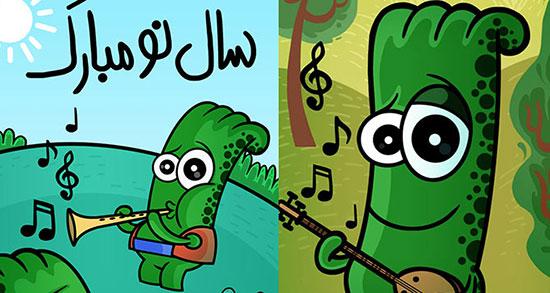 شعر سال نو ، مبارک کودکانه از مولانا و حافظ و سعدی و احمد شاملو