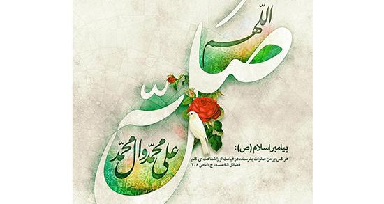 شعر در مورد مبعث پیامبر کودکانه ، شعر مبعث حضرت محمد کودکانه