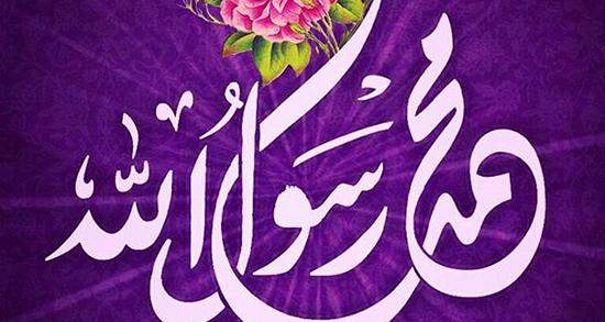 شعر در مورد مبعث رسول ، اکرم و پیامبر + شعر کوتاه درباره حضرت محمد (ص)