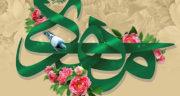 اشعار به مناسبت اعیاد شعبانیه ، شعر کودکانه و زیبا به مناسبت اعیاد شعبانیه