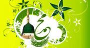 شعر درباره ی عید مبعث ، شعر کوتاه و کودکانه درباره حضرت محمد (ص)