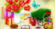 شعر در مورد عید نوروز ، کوتاه از حافظ و شهریار و سعدی برای نوجوانان