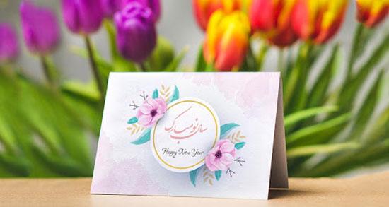 شعر در مورد سال نو مولانا ، شعر مولانا در وصف سال نو + شعر بهار مولانا
