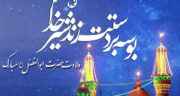 شعر ولادت حضرت عباس سازگار ، اشعار زیبا و کوتاه مدح حضرت عباس و ابوالفضل