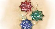 شعر تبریک اعیاد شعبانیه ، شعر زیبا و کوتاه کودکانه درباره اعیاد شعبانیه