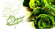 شعر برای عید مبعث ، شعر کوتاه درباره حضرت محمد (ص) + اشعار ترکی عید مبعث