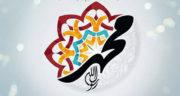 شعر برای مبعث ، پیامبر و حضرت رسول اکرم + شعر زیبا برای روز عید مبعث