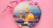شعر میلاد امام حسین ، و حضرت ابوالفضل ترکی و سازگار + روز پاسدار