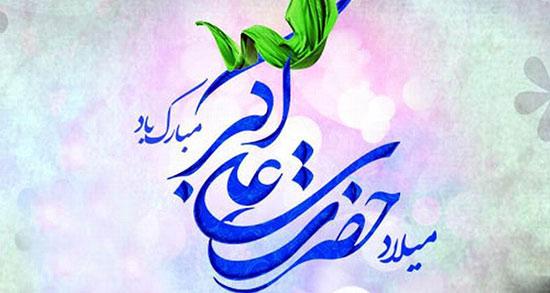 شعر طنز روز جوان ، شعر طنز برای تبریک روز جوان + شعر روز جوان علی اکبر