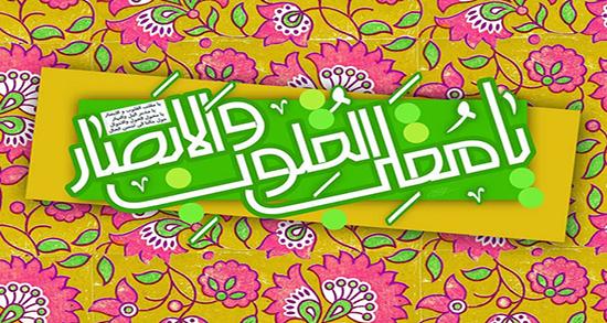 اشعار کوتاه عید نوروز ، مبارک + شعرهای کوتاه تبریک عید نوروز برای مهد کودک