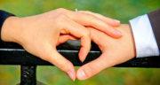 متن در مورد عشق به شوهر ، عشق و علاقه و محبت به همسر و فرزند