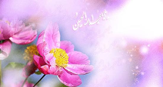 متن تبریک ولادت امام حسین و حضرت عباس ، و ابوالفضل و امام سجاد