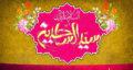 متن در مورد ولادت امام زین العابدین ، دلنوشته و جمله در وصف امام سجاد