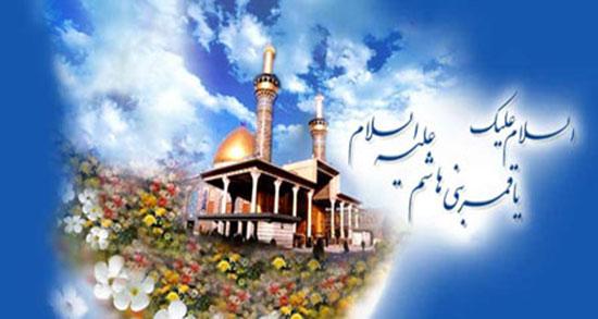 متن ولادت حضرت عباس ، و روز جانباز + تبریک تولد ابوالفضل جان