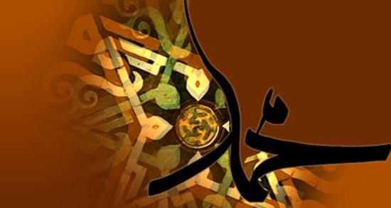 متن تبریک عید مبعث رسول ، اکرم + متن برای تبریک عید مبعث پیامبر