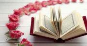 شعر حلول ماه رمضان ، تبریک حلول ماه مبارک رمضان + اشعاری برای ماه رمضان