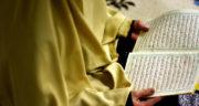 شعر در مورد آخر ماه رمضان ، پایان ماه رمضان + شعر روزهای آخر ماه رمضان