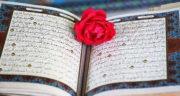 جملات زیبا در مورد ماه رمضان ، جملات بسیار زیبا در مورد پایان ماه مبارک رمضان
