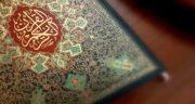 جملات زیبا فرا رسیدن ماه رمضان ، متن زیبا و ادبی برای سحر ماه رمضان