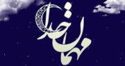 متن تبریک برای ماه رمضان ، رسمی به انگلیسی + پیام تبریک عید ماه رمضان