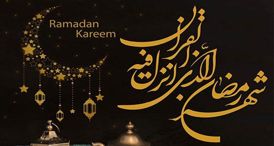 اس ام اس تبریک عید ماه مبارک رمضان ، به زبان عربی خنده دار