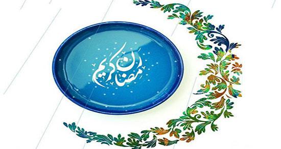 اس ام اس خنده دار در مورد ماه رمضان ، اس ام اس های جالب و خنده دار ماه رمضان