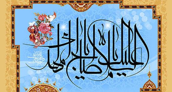 شعر تبریک عید نیمه شعبان ، شعر نیمه شعبان رسید و عید مستان آمده