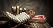 جملات زیبا ماه رمضان جدید ، عکس پروفایل و نوشته برای ماه رمضان جدید