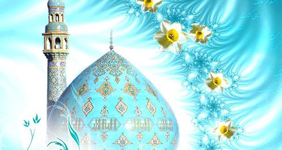 متن ادبی نیمه شعبان ، متن ادبی کوتاه در مورد تبریک عید نیمه ی شعبان