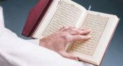 پیامک در مورد ماه رمضان ، اس ام اس و پیام قرآنی در مورد ماه مبارک رمضان