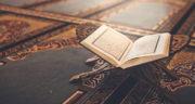 شعر در مورد ماه رمضان کوتاه ، شعر کوتاه کودکانه در مورد ماه مبارک رمضان
