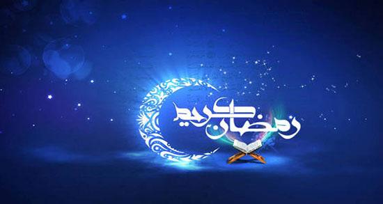 شعر ماه رمضان حافظ ، شعر حافظ گرچه ماه رمضان است بیاور جامی