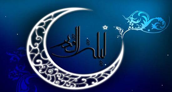 شعر در مورد آمدن رمضان ، رباعی و دکلمه درباره ماه رمضان و روزه حافظ