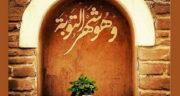 شعر در مورد ماه رمضان ، کوتاه کودکانه برای نوجوانان از مولانا و حافظ