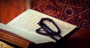 شعر در مورد ماه رمضان برای نوجوانان ، شعر درباره ماه رمضان برای کودکان