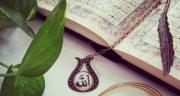شعر برای ماه مبارک رمضان ، دانلود شعر طنز و کوتاه برای ماه مبارک رمضان