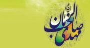متن ادبی کوتاه در مورد نیمه شعبان ، متن زیبا و کوتاه درباره امام زمان