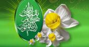 متن کوتاه در مورد نیمه شعبان ، متن ادبی کوتاه در مورد تبریک عید نیمه شعبان