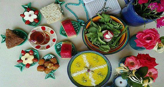 اس ام اس التماس دعا سحر ، اس ام اس برای سحر ماه رمضان