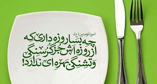 پیامک شب 21 ماه رمضان ، پیامک تبریک شروع حلول ماه رمضان
