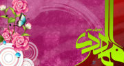 متن نیمه شعبان تبریک ، رسمی و جدید کوتاه + متن ادبی تبریک نیمه شعبان