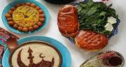 شعر روزه خواران ، شعر طنز روزه خواری + شعر سلام بر رمضان
