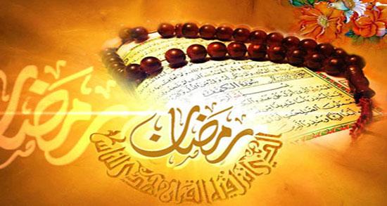 متن دعای ربنا ماه رمضان ، دعای ربنای افطار + متن تبریک ماه رمضان جدید