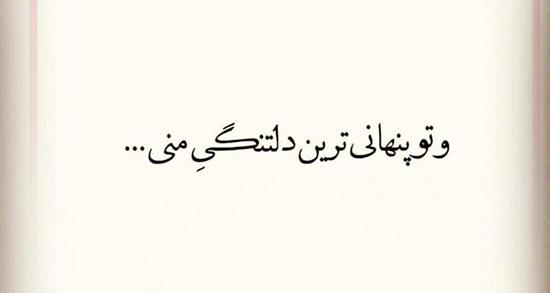 شعر در مورد دوست داشتن از مولانا ، شعر مولانا در مورد دوست داشتن