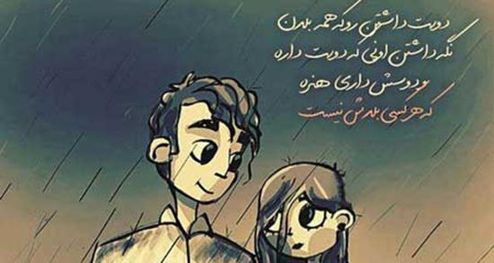 شعر دوست داشتن پنهانی ، متن دوست داشتن یواشکی + شعر عاشقانه
